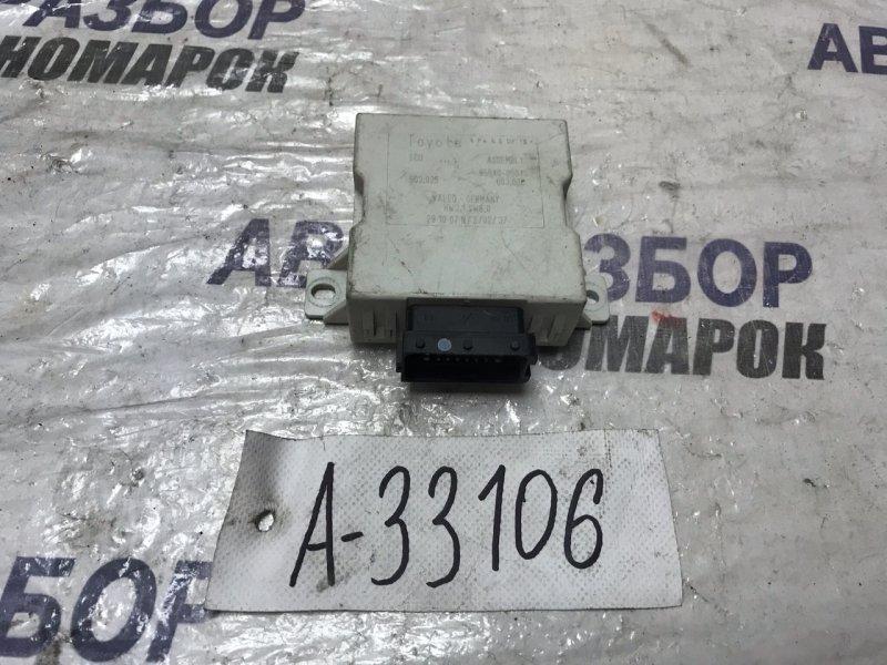 Блок управления стеклоочистителем Toyota Avensis ADT250 1ADFTV (б/у)