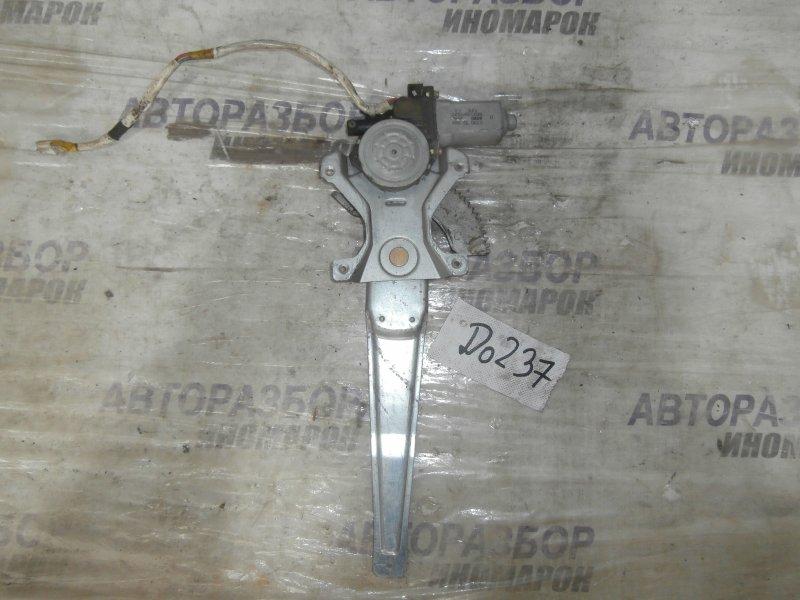 Стеклоподъемник задний правый Mazda Premacy CP задний правый (б/у)