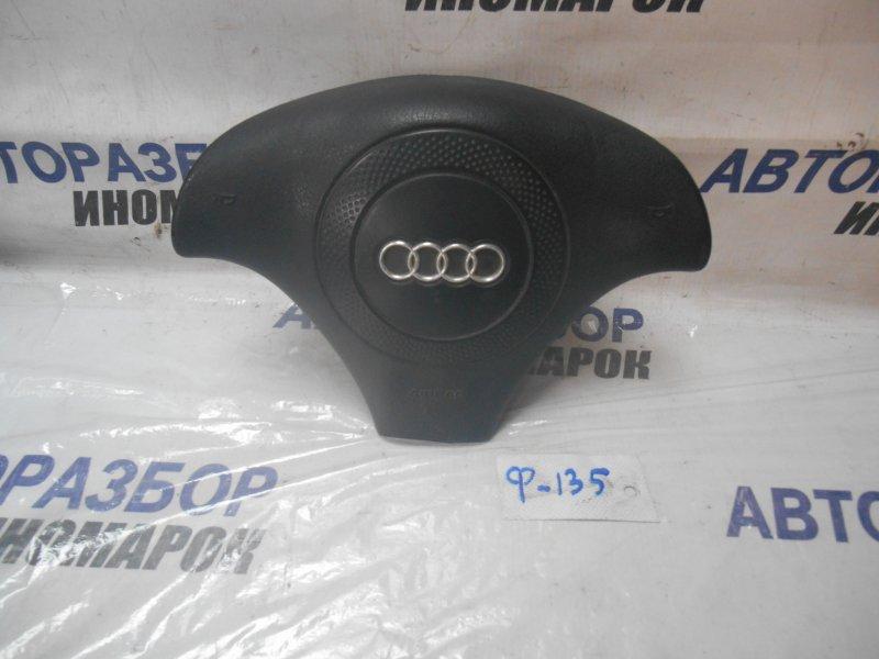 Подушка безопасности Audi A4 B5 AAH передняя левая (б/у)