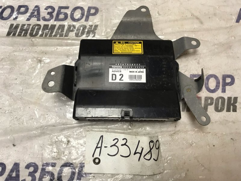 Блок управления abs Lexus Gs300 GRS190 2GRFSE (б/у)