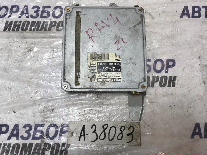 Блок управления двигателем Toyota Estima Lucida CXR10 3CTE (б/у)