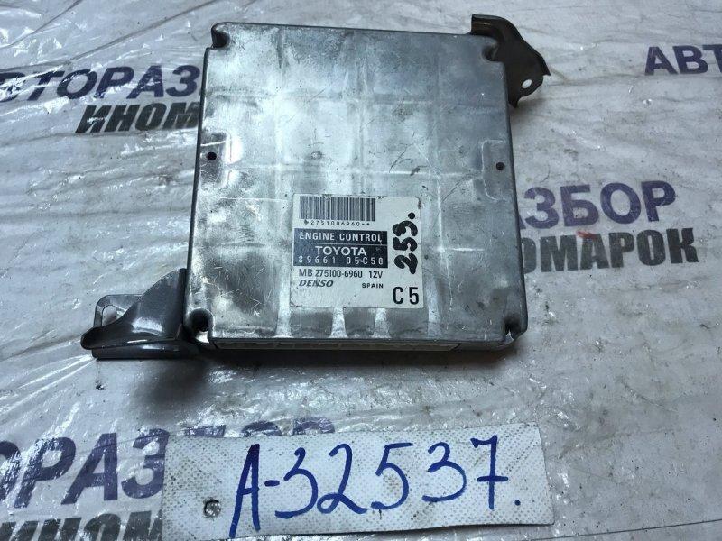 Блок управления двигателем Toyota Avensis T250 1ZZFE (б/у)