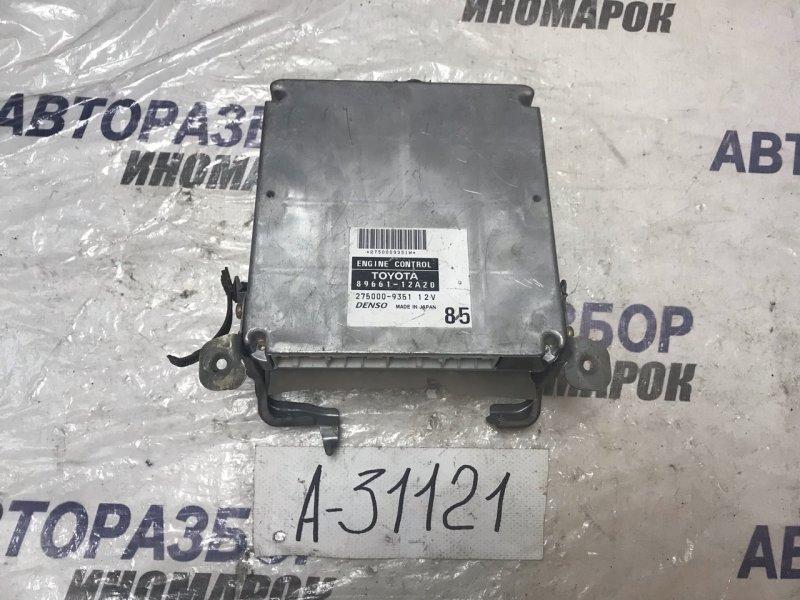 Блок управления двигателем Toyota Corolla ZZE121 3ZZFE (б/у)