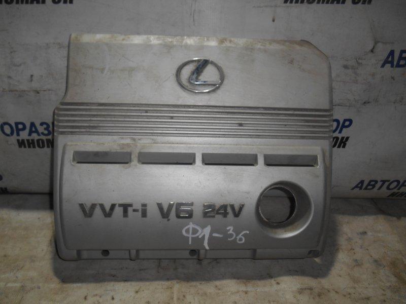 Крышка двигателя Lexus Rx300 MCV30 1MZFE (б/у)