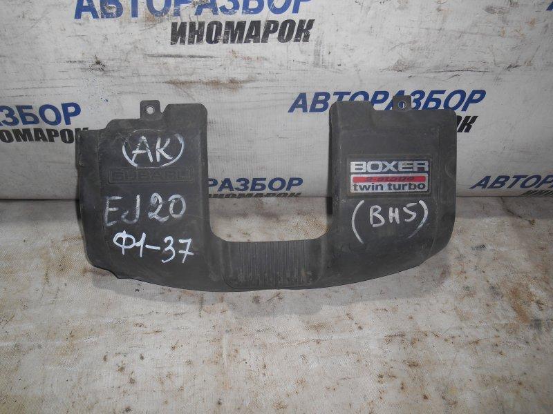 Крышка двигателя Subaru Legacy BE5 EJ206 (б/у)