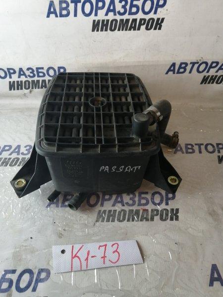 Фильтр паров топлива Volkswagen Passat 3B2 (б/у)
