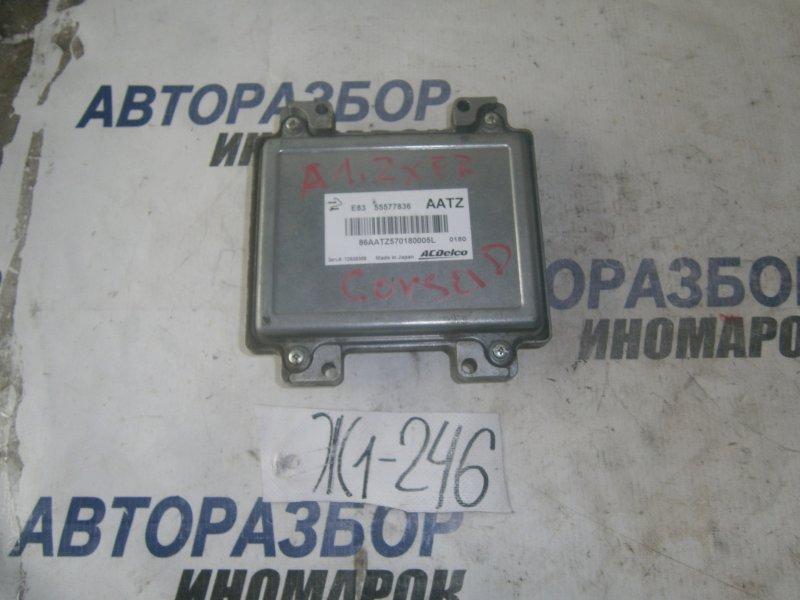 Блок управления двигателем Opel Corsa D A12XER (б/у)