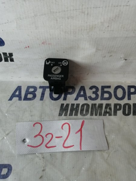 Выключатель air bag Toyota Land Cruiser URJ202 (б/у)