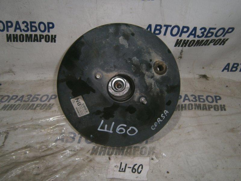 Вакуумный усилитель тормозов Opel Corsa D S07 A12XER передний (б/у)