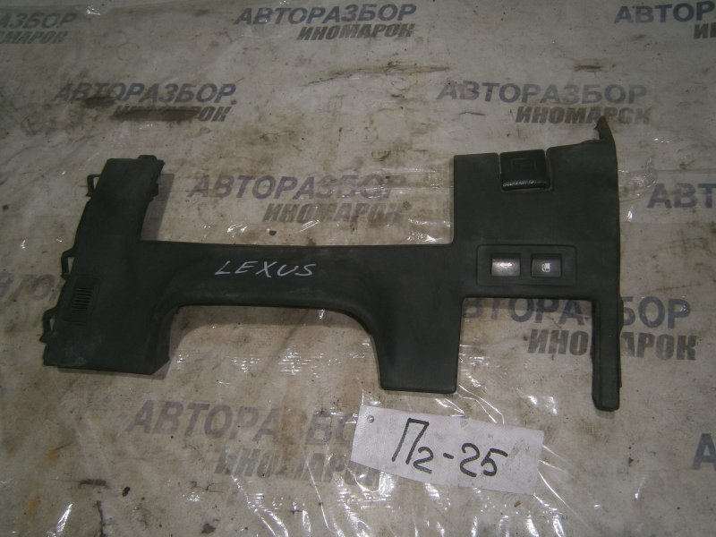 Панель рулевой колонки Lexus Gs300 GRS190 (б/у)