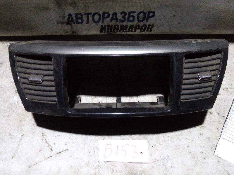 Рамка магнитолы Toyota Voxy AZR60 передняя (б/у)