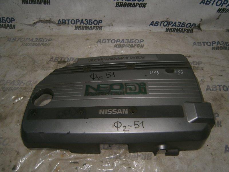 Крышка двигателя Nissan Bluebird QP11 QG18DD (б/у)