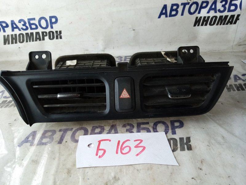 Дефлектор воздушный Kia Rio FB передний (б/у)