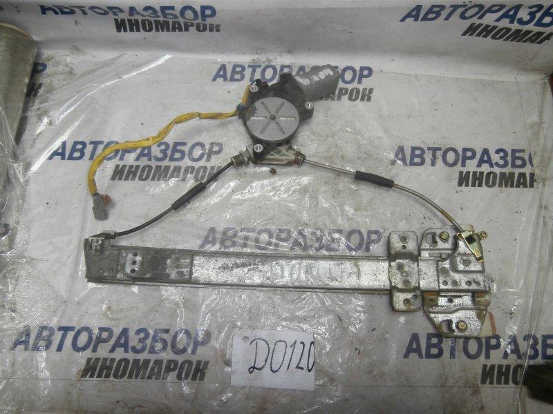 Стеклоподъемник задний правый Honda Accord CF3 F18B задний правый (б/у)