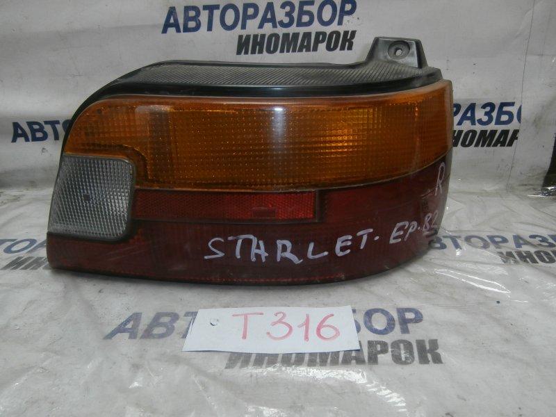 Фонарь задний правый Toyota Starlet EP80 1E задний правый (б/у)