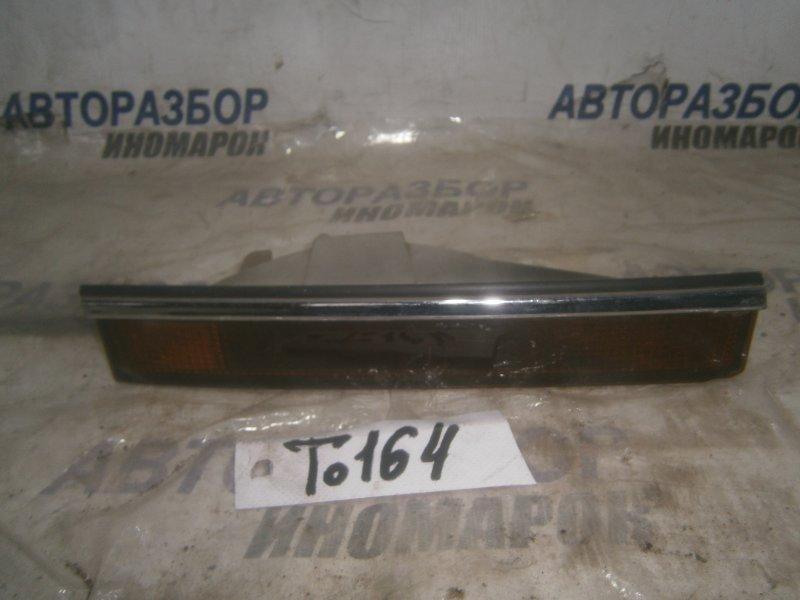 Поворотник передний правый Toyota Carina Ii AT150 передний правый (б/у)