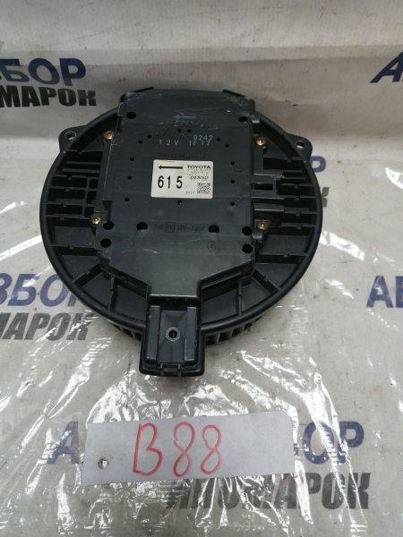 Мотор печки Toyota Mark Ii GX110 (б/у)