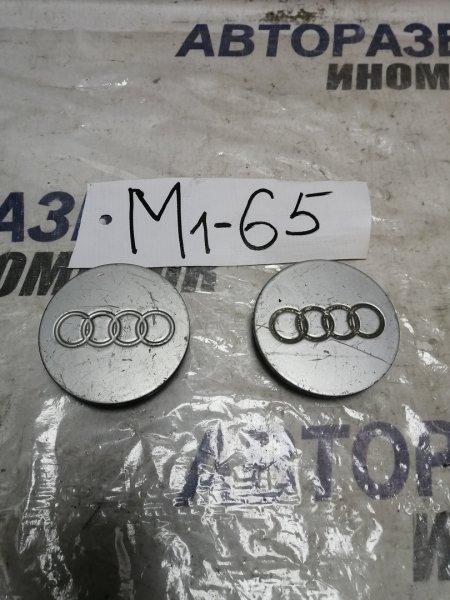 Колпак декоративный колеса Audi A4 B5 (б/у)