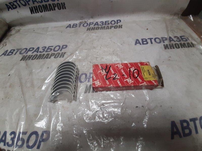 Вкладыши коренные Honda Accord Aerodeck AC A20A4 передние