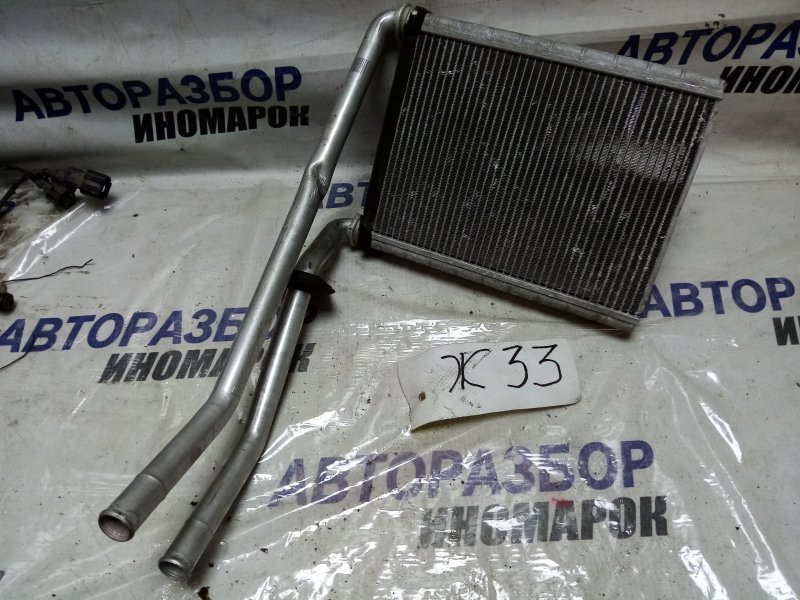 Радиатор печки Toyota Belta KSP90 передний (б/у)