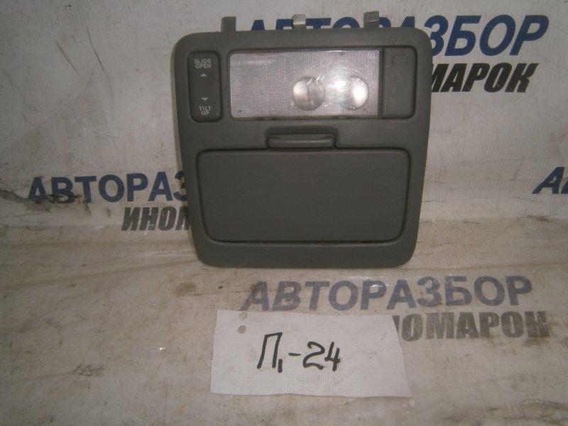 Плафон освещения салона Lexus Rx300 ACU10W (б/у)