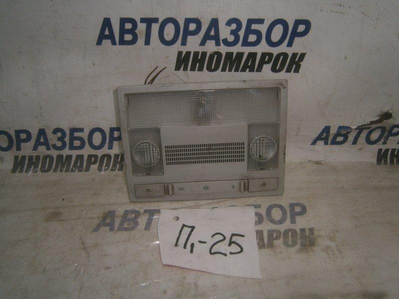 Плафон освещения салона Volkswagen Polo 601 (б/у)