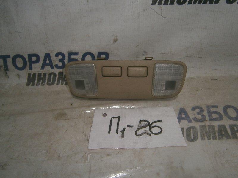 Плафон освещения салона Toyota Avensis Verso ACM20 (б/у)