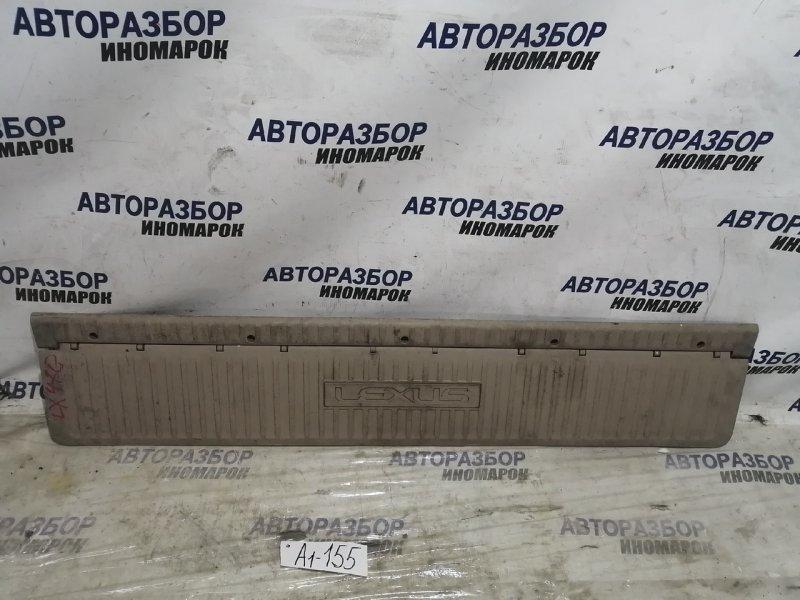 Накладка двери багажника Lexus Lx470 UZJ100 задняя нижняя (б/у)