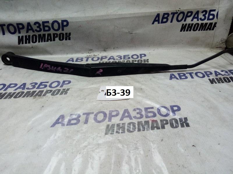 Поводок стеклоочистителя передний правый Toyota Avensis Verso ACM10 передний правый (б/у)