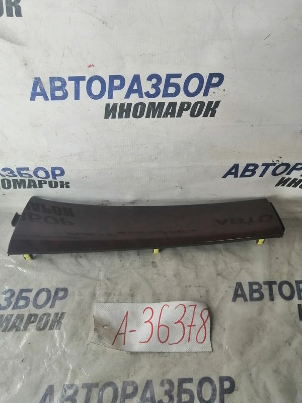 Накладка торпедо Toyota Windom MCV30 передняя левая (б/у)