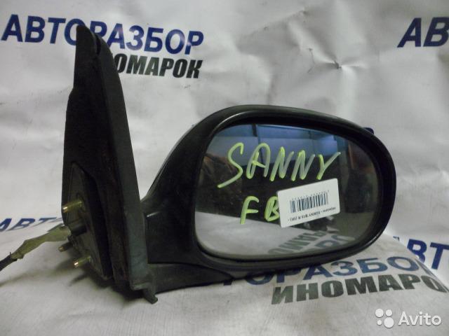 Зеркало правое Nissan Sunny FB15 переднее правое (б/у)