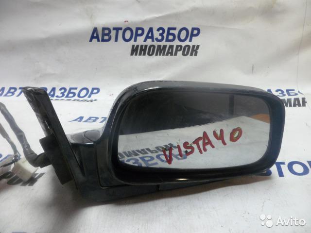 Зеркало правое Toyota Vista CV40 переднее правое (б/у)