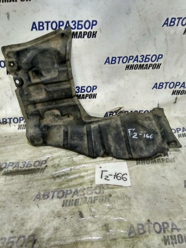 Защита двигателя Toyota Corolla Ceres AE100 передняя левая (б/у)