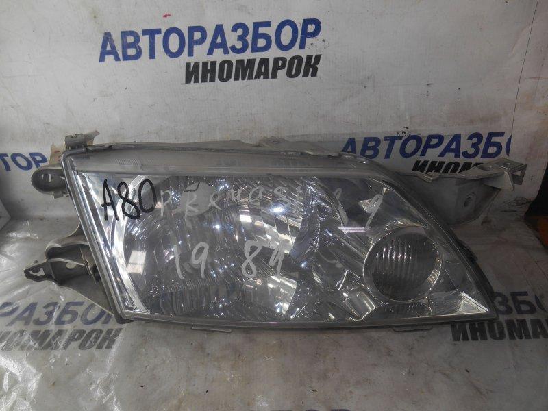 Фара передняя правая Mazda Premacy CP8W передняя правая (б/у)