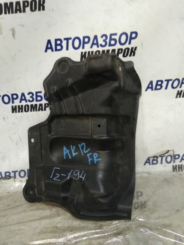 Защита двигателя Nissan Cube Cubic BGZ11 передняя правая нижняя (б/у)