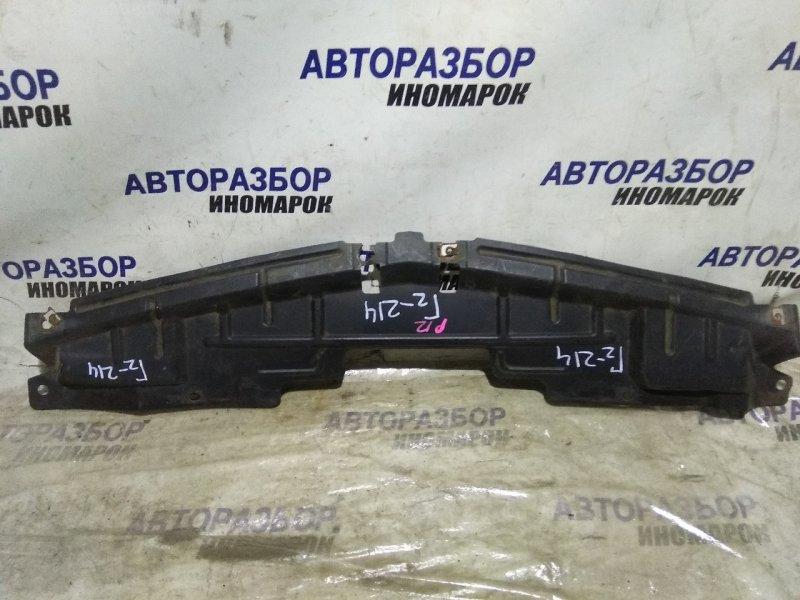 Защита двигателя Nissan Primera HP12 передняя нижняя (б/у)