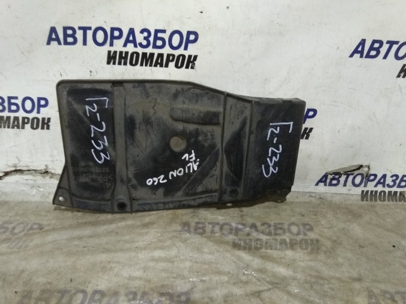 Защита двигателя Toyota Allion NZT260 передняя левая нижняя (б/у)