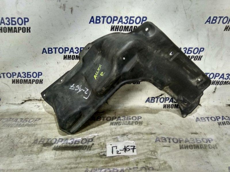 Защита двигателя Toyota Allex CE121 передняя правая нижняя (б/у)