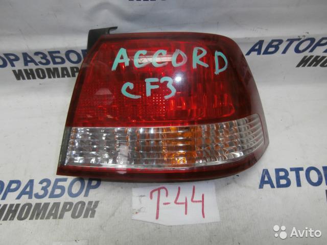 Фонарь задний правый Honda Accord CF3 задний правый (б/у)