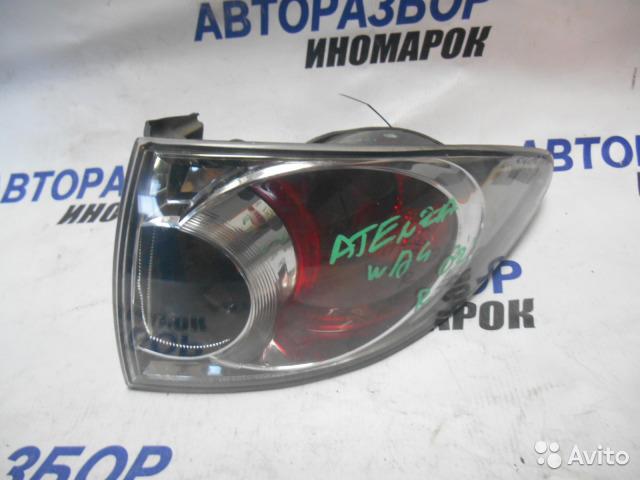 Фонарь задний правый Mazda Atenza GY3W задний правый (б/у)
