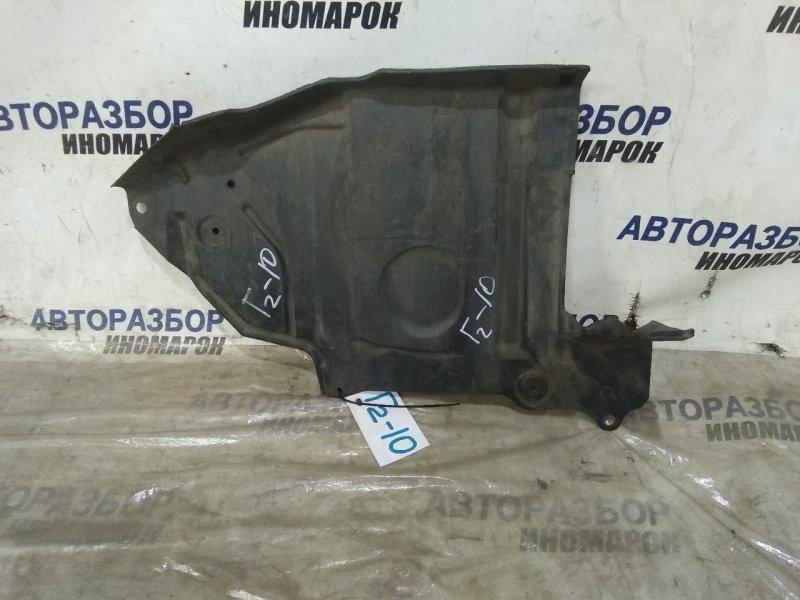 Защита двигателя Nissan X-Trail NT30 передняя левая нижняя (б/у)