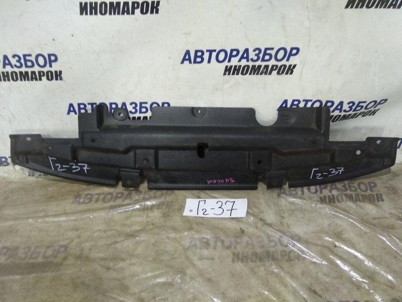 Защита двигателя Toyota Probox NCP50 передняя нижняя (б/у)