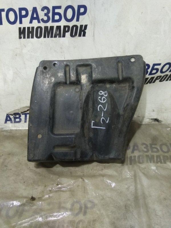 Защита двигателя Mitsubishi Colt Plus Z21A передняя левая нижняя (б/у)