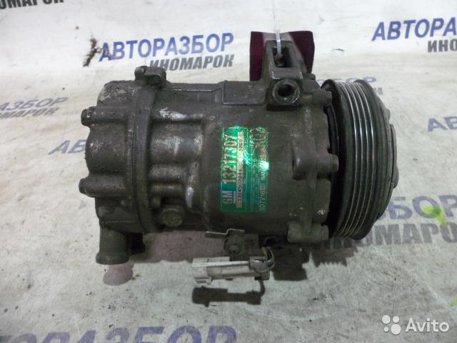 Компрессор кондиционера Opel Vectra C Z18XER передний (б/у)
