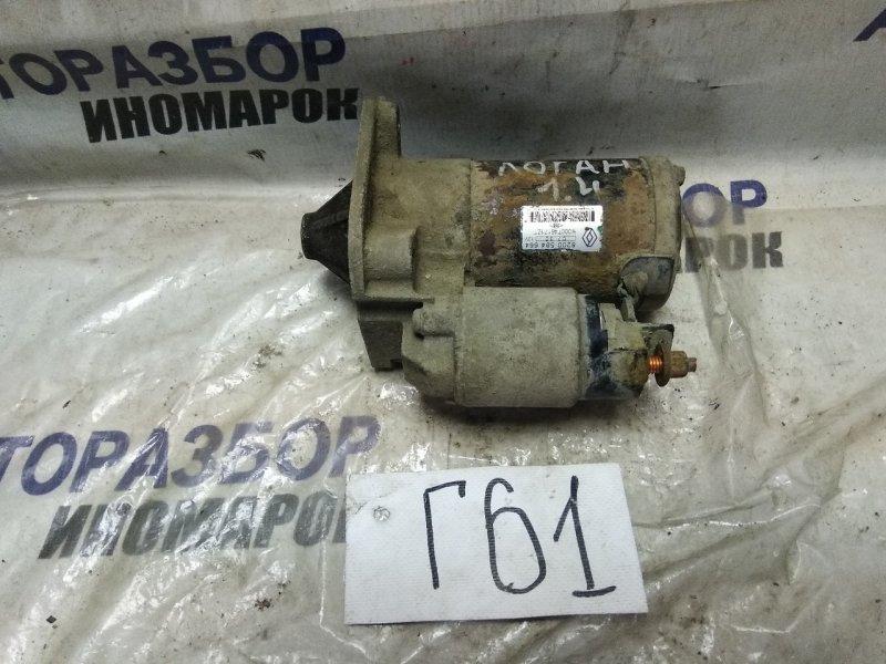 Стартер Renault Kangoo LS0G K7M (б/у)