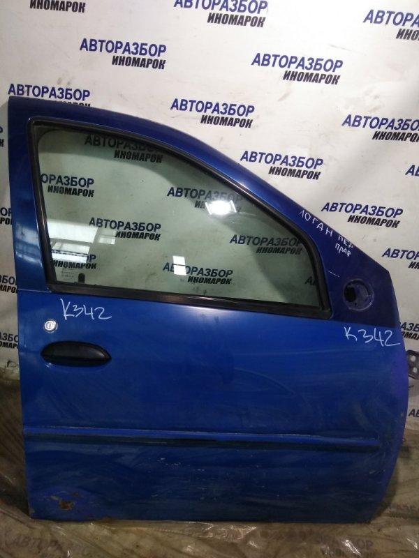 Дверь передняя правая Renault Logan LS0G/LS12 передняя правая (б/у)