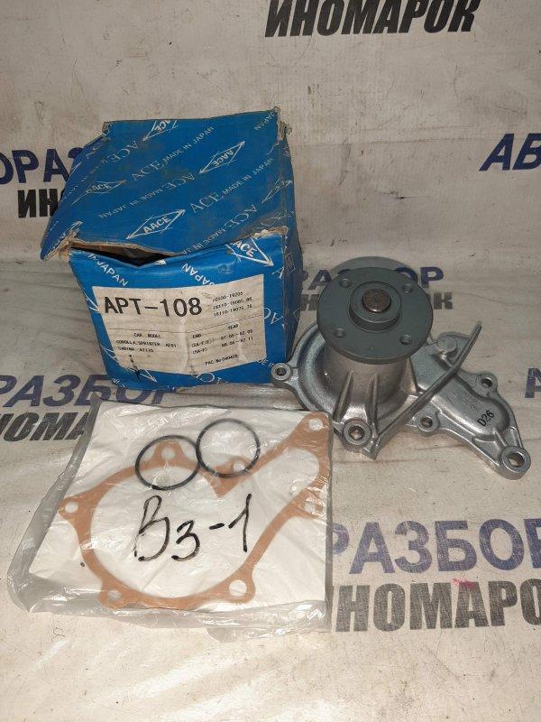 Водяная помпа Toyota Avensis AL50 4AF передняя