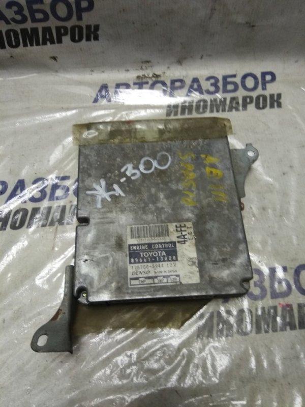 Блок управления двигателем Toyota Corolla Spacio AE111 4AFE (б/у)