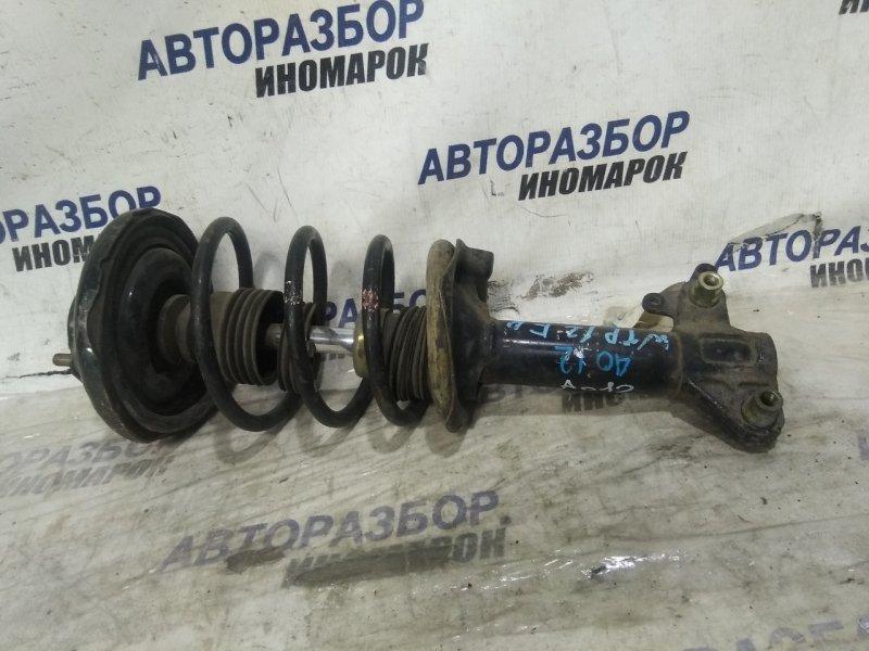 Амортизатор передний правый Nissan Primera HP12 передний правый (б/у)
