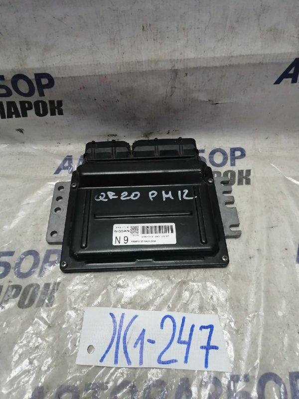 Блок управления двигателем Nissan Ad RM12 QR20DE (б/у)